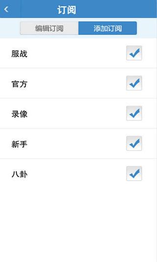 梦幻西游2游戏通截图(3)
