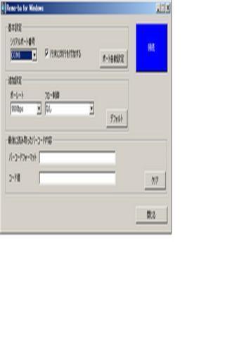 条形码扫描截图