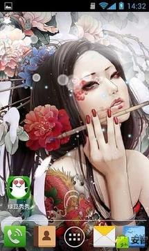 剑侠情缘-绿豆秀秀动态壁纸截图
