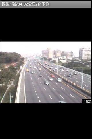 高速公路截图