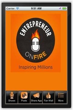 消防企业家截图