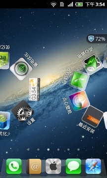 苹果桌面管理_iphone5苹果锁屏主题下载安卓最新版_手机app官方版免费安装下载 ...