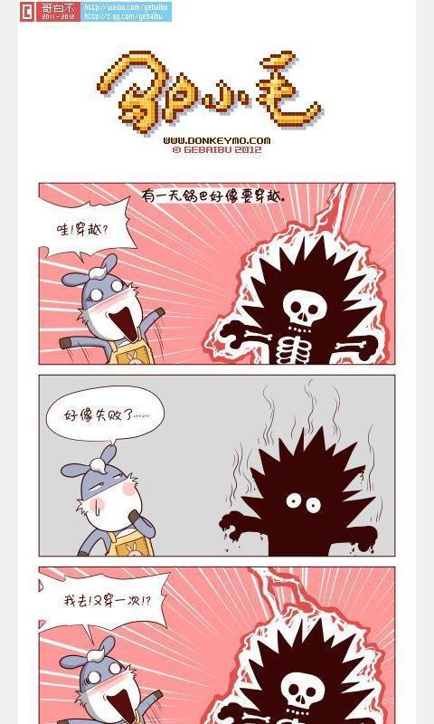 韩国漫画系列截图