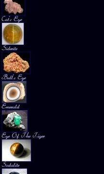 珍贵矿物质截图