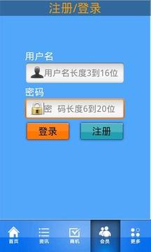 中国药房商圈截图