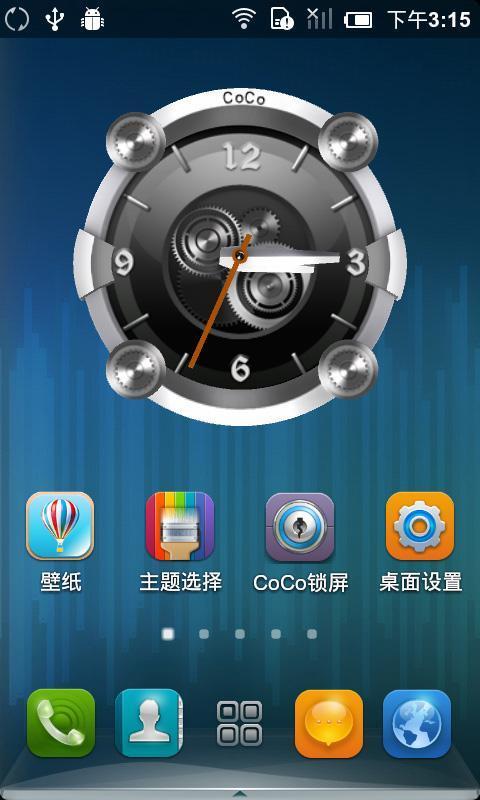 手机主题桌面_CoCo桌面3D版(手机主题桌面美化)下载安卓最新版_手机app官方版 ...