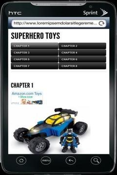 超人玩具截图