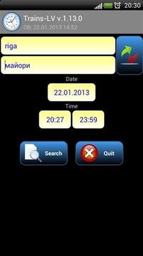 列车时间表截图