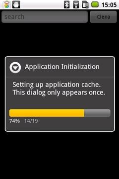 卸载软件截图