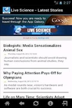 最新生活科学截图