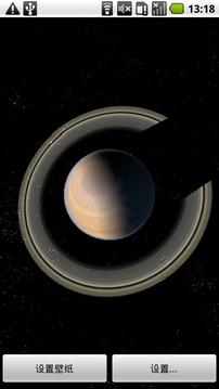 太阳系天体动态壁纸截图