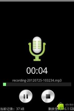 高音质录音机截图