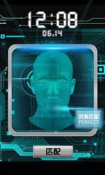 3D人脸识别截图