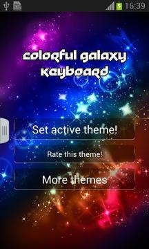 Colorful Galaxy Keyboard截图