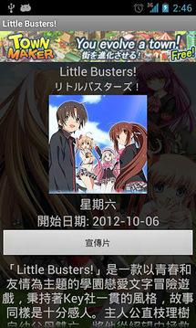 日本动画新番截图