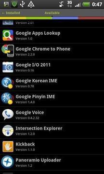 谷歌应用管理器截图