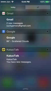 iOS7风格通知栏截图