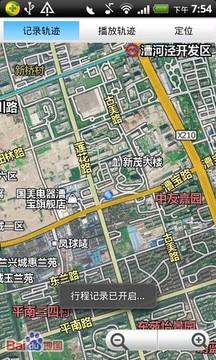 手机卫星定位跟踪截图