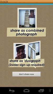 双相机照片截图