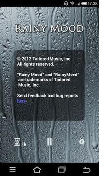 雨天心情截图