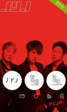口袋•JYJ截图