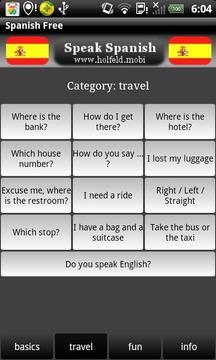 西班牙语对话截图