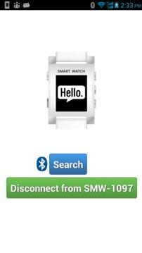 SMW 智能手表截图