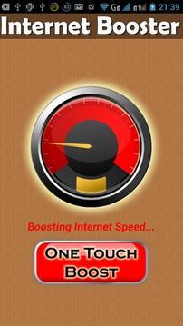 信号增强器2G/3G/4G截图