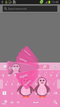Keyboard Theme Pink Download截图