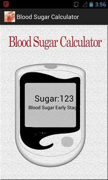 血糖计算器截图