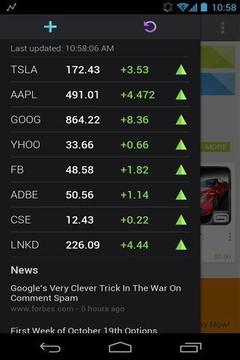 股市侧边栏测试版截图