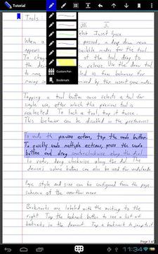 手写文字处理器截图