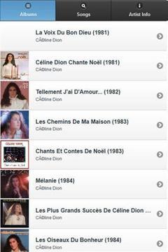 席琳·迪翁所有的歌词截图