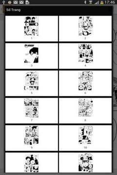 超级漫画赏截图