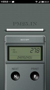 PM25.in截图