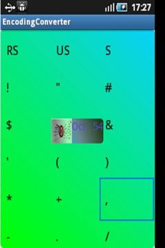 編碼轉換器截图
