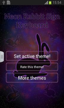 Neon Rabbit Sign Keyboard截图