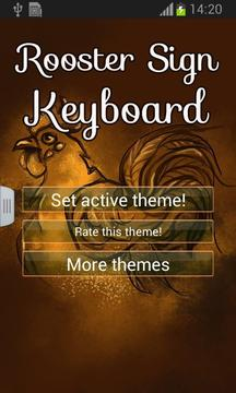 Rooster Sign Keyboard截图