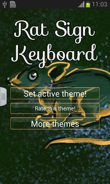 Rat Sign Keyboard截图