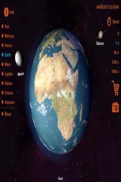 太阳系截图