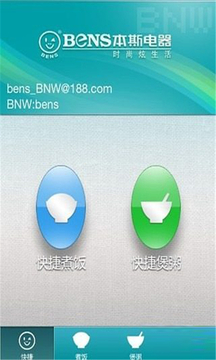 BNW截图
