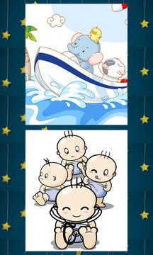 宝宝故事截图