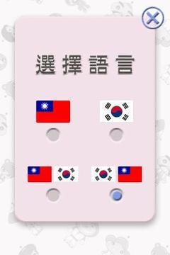 听故事学韩文 - 丑小鸭截图