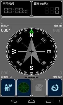GPS测试截图