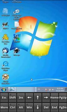 远程桌面客户端截图