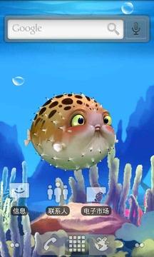吹成气球的鱼动态壁纸截图