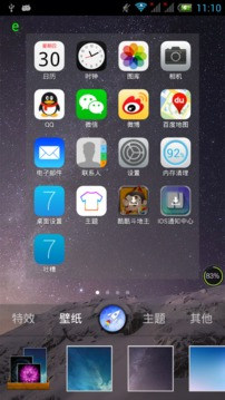 iOS 7  Launcher 桌面截图
