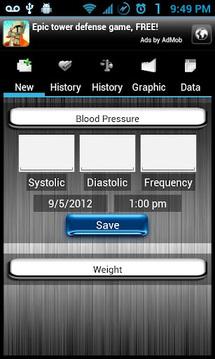 血压测量截图