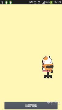 转椅小猫咪-绿豆秀秀动态壁纸截图