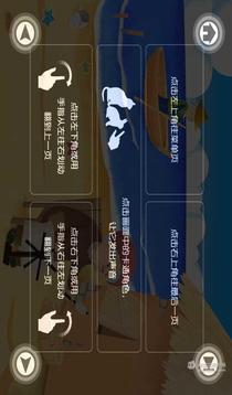 渔夫和金鱼截图